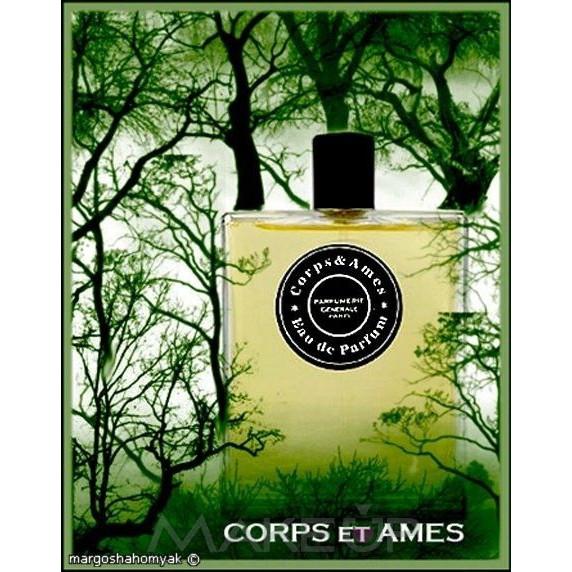 Pierre Guillaume - Corps et Ames